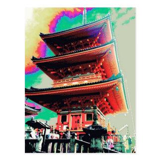 Postal Serie psicodélica de la pagoda de Japón