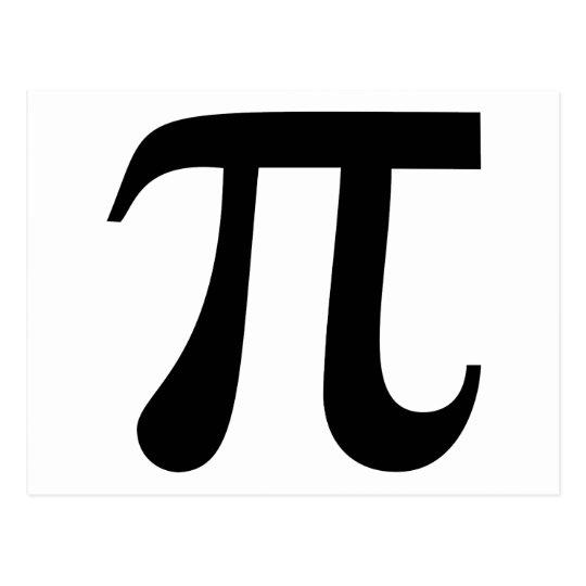"Postal Símbolo gigante del ""pi"""