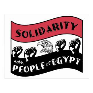 Postal Solidaridad con la población de Egipto