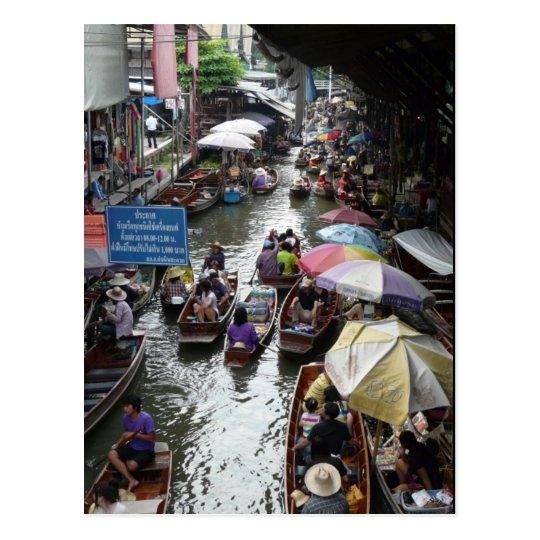 Postal Tailandia - Damnoen Saduak