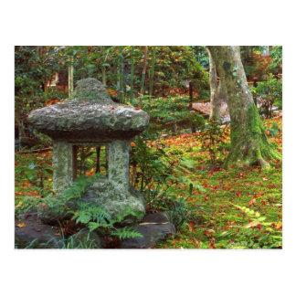Postal Templo de Giohji, Arashiyama, Kyoto, Japón