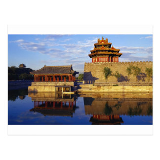 Postal Torre de la esquina de la ciudad Prohibida, Pekín,