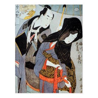 Postal Utamaro: Amantes, 1797