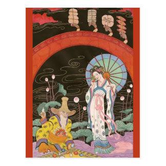 Postal Vendedor chino del perfume de George Barbier