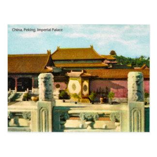 Postal Vintage, China, Pekín, palacio imperial