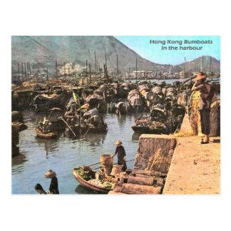 Postal Vintage, Hong Kong Bumboats en el puerto
