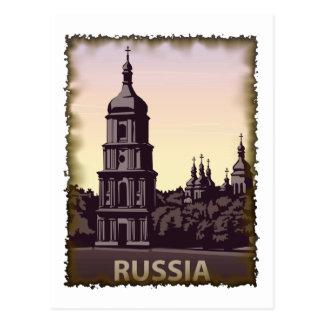 Postal Vintage Rusia
