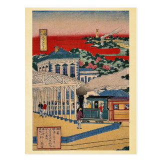 Postal Vista de Ueno Nakasendo Nogawa railwayby,