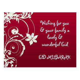 Postales de Eid Mubarak