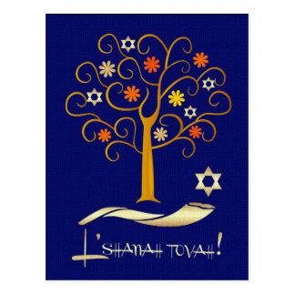 Postales judías del Año Nuevo de Rosh Hashanah el
