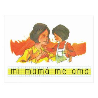 Postales: Mi mama me ama. Postal