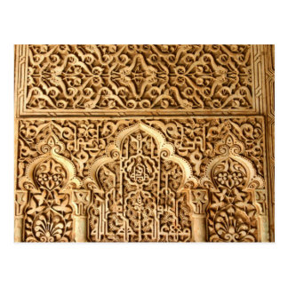 Postcard Islamic architecture Alhambra Spain Postal