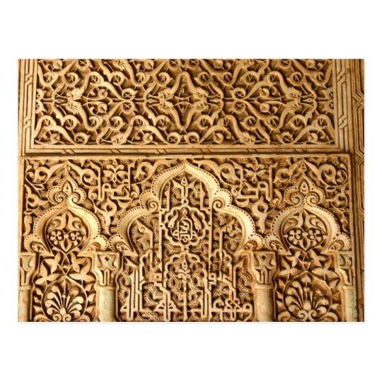 Postcard Islamic architecture Alhambra Spain Postal