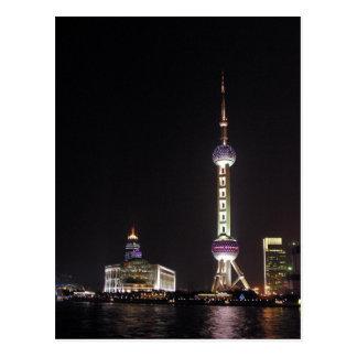 Postcard Oriental Pearl TV Tower, Shangai, se burl