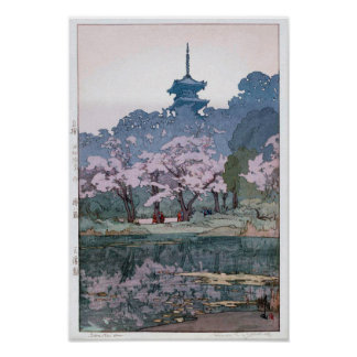 Póster 三渓園, Sankei-en jardín, Hiroshi Yoshida, grabar en