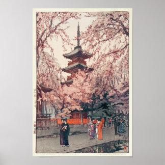 Póster 上野公園, flores de cerezo en el parque de Ueno,