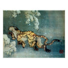 Póster 雪中虎図, tigre en la nieve, Hokusai del 北斎