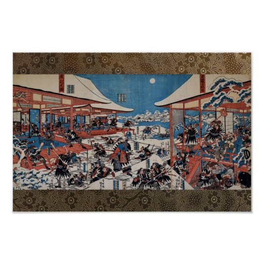 Póster 47 ronin Chushingura