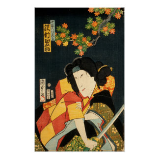 Póster Actor japonés (#6) (impresión del japonés del
