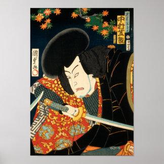 Póster Actor japonés (#7) (impresión del japonés del