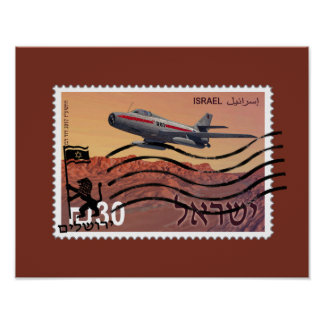Póster Aniversario de la reunificación 50.a de Jerusalén