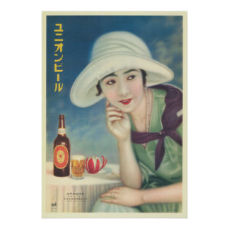 Póster Anuncio de la cerveza de Asahi del japonés del