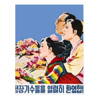 Poster asiático postal