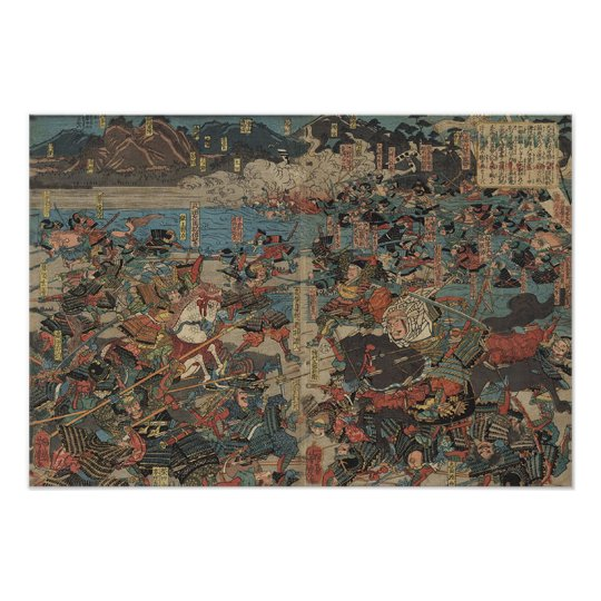 Póster Battle of Kawanakajima by Yoshitora