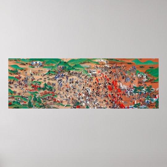 Póster Battle of Sekigahara 関ヶ原の戦