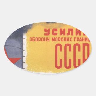 Poster comunista de la propaganda del vintage ruso colcomanias oval
