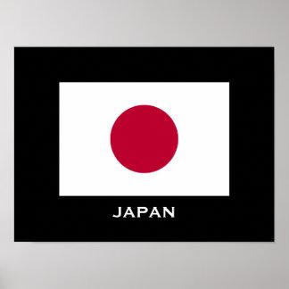 P sters bandera de jap n l minas e impresiones - Baneras de obra ...