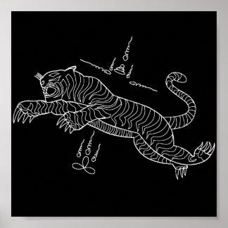Poster del mantra del tigre póster