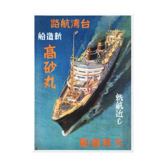 Poster del viaje del vintage de Japón Taiwán Lienzo