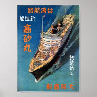 Poster del viaje del vintage de Japón Taiwán Póster