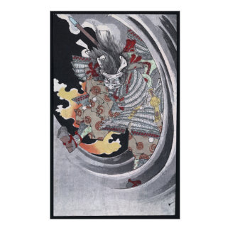 Póster Fantasma de Ukiyo-e Yokai del japonés por