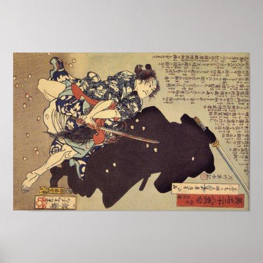 Póster Gosho Gorozō battling a ninja