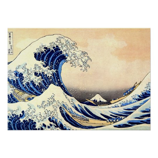 Póster great wave hokusai