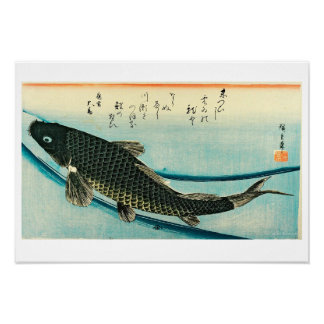 Póster Hiroshige - el pescado de Koi