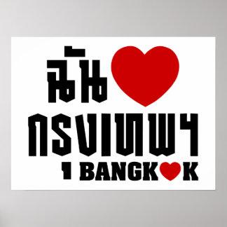 Póster I corazón Bangkok [Krung Thep]