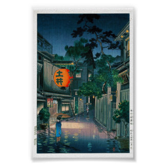 Póster Lluvia oriental fresca de la calle de la noche de