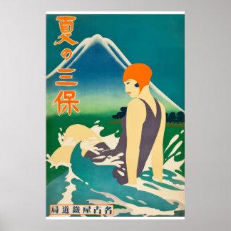 Póster Los años 30 del poster del viaje de la ciudad de