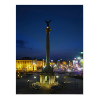 Póster Maidan Nezalezhnosti Kyiv