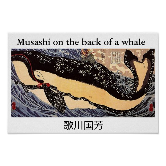 Póster Musashi on the back of a whale