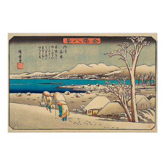 Póster Nieve de la tarde en Uchikawa-Utagawa Hiroshige