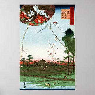 Póster Opinión distante de Utagawa Hiroshige de Akiba de