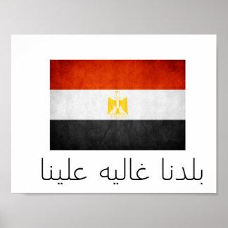 Póster Poster con la bandera de Egipto
