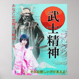 Póster Poster del ポップ del estallido del japonés
