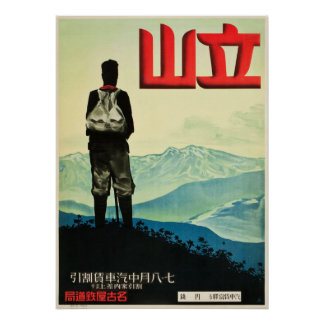 Póster Poster del viaje de Tateyama Japón del soporte del