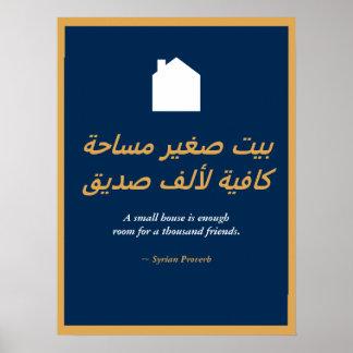 Póster Proverbio sirio