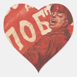 Poster ruso de la propaganda del vintage pegatina de corazon